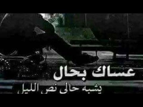 بالصور شعر حزين عراقي , اجمل شعر حزين عراقي 5360 1
