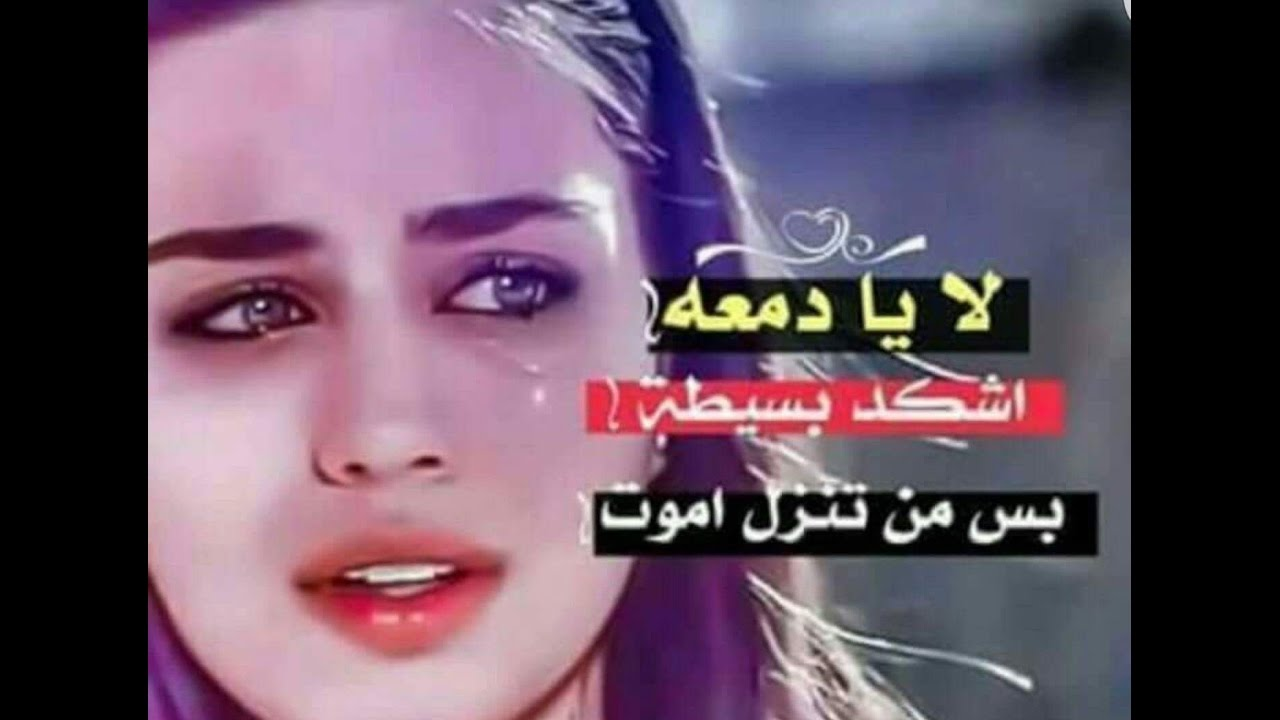 صور شعر حزين عراقي , اجمل شعر حزين عراقي