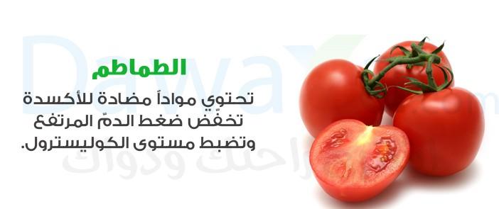 صور فوائد الطماطم , معلومات عن فوائد الطماطم