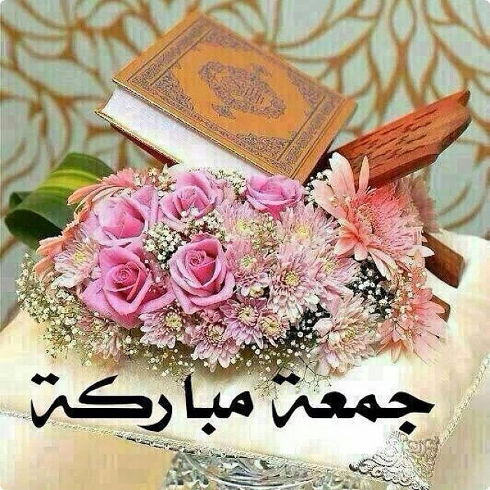 بالصور صور عن الجمعه , اجمل صور عن يوم الجمعه 5390 2