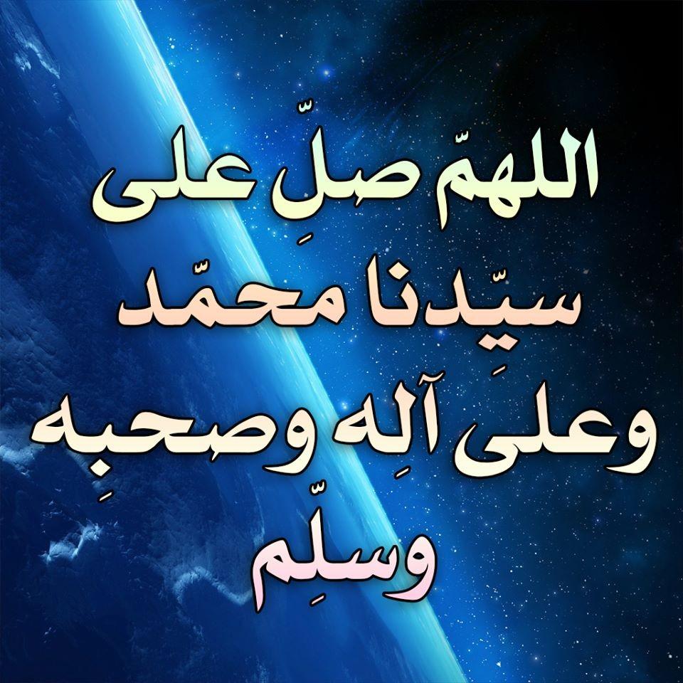بالصور صور عن الجمعه , اجمل صور عن يوم الجمعه 5390 7
