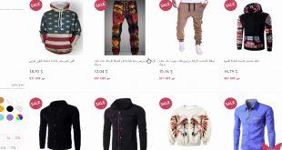 صوره شراء ملابس عن طريق الانترنت , طريقه شراء ملابس عن طريق الانترنت