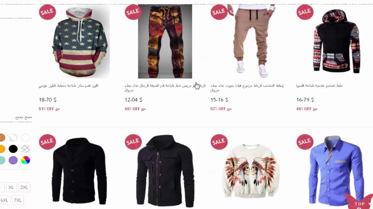 صورة شراء ملابس عن طريق الانترنت , طريقه شراء ملابس عن طريق الانترنت