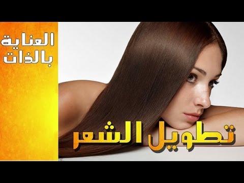صور خلطات لتطويل الشعر في يومين , اقوى الخلطات لتطويل الشعر في يومين