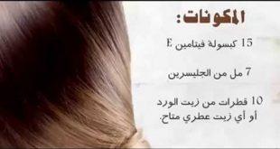 خلطات لتطويل الشعر في يومين , اقوى الخلطات لتطويل الشعر في يومين