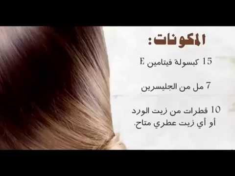 بالصور خلطات لتطويل الشعر في يومين , اقوى الخلطات لتطويل الشعر في يومين 5398
