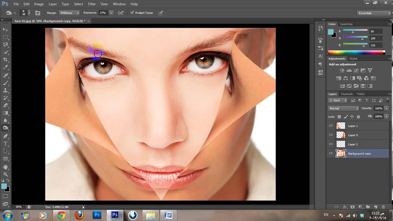 صور تصاميم فوتوشوب , اروع تصميم فتوشوب