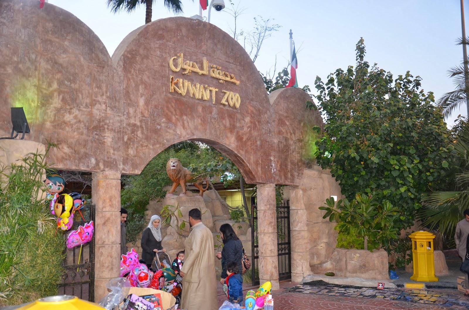 بالصور الاماكن السياحية في الكويت , اشهر الاماكن السياحيه في الكويت 5489 8