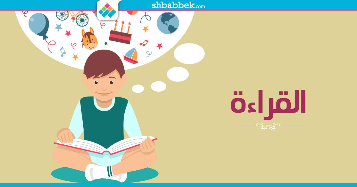 بالصور موضوع تعبير عن القراءة , اجمل موضوع تعبير عن القراءه 5583 2