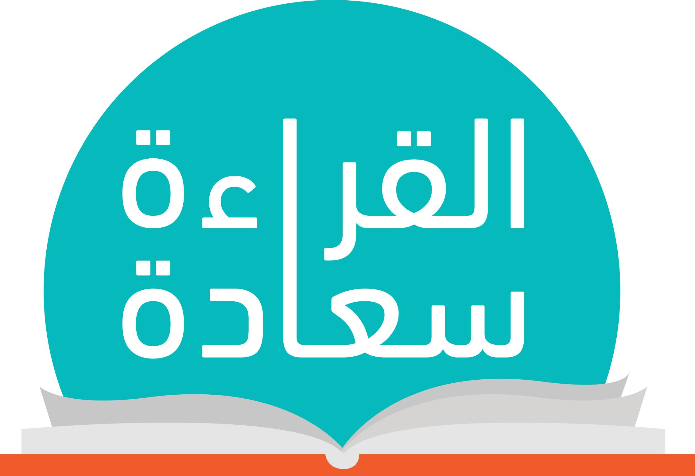 بالصور موضوع تعبير عن القراءة , اجمل موضوع تعبير عن القراءه 5583