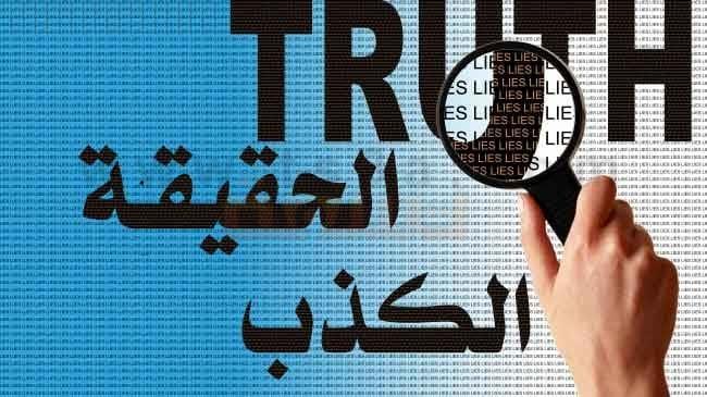 بالصور صور عن الكذب , صور توضح الكذب والخداع 5586 9