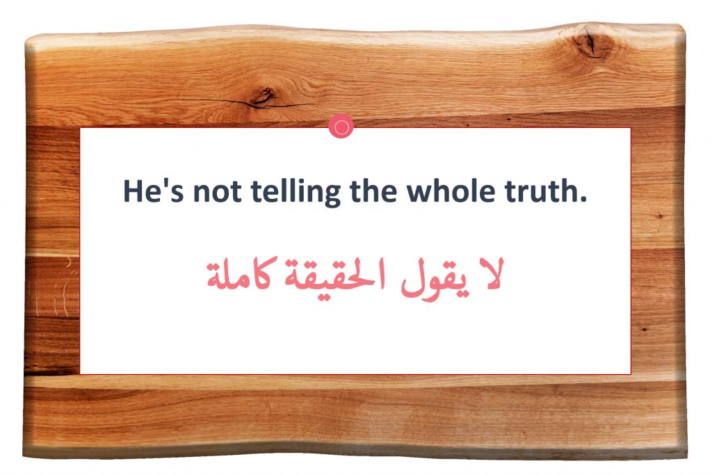 بالصور صور عن الكذب , صور توضح الكذب والخداع 5586