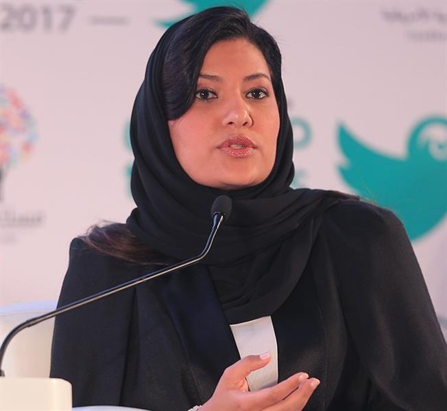 صورة ريما بنت بندر بن سلطان , معلومات عن ريما بنت بندر بن سلطان