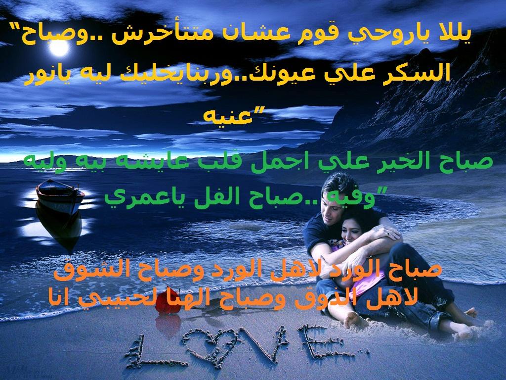 بالصور عبارات حب للحبيب , اعزب عبارات الحب للحبيب 5683 1