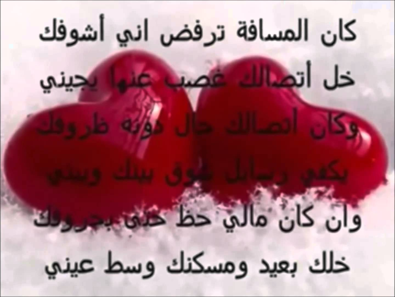بالصور عبارات حب للحبيب , اعزب عبارات الحب للحبيب 5683 6