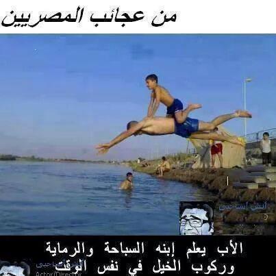 بالصور صورمضحكه جداجدا جدا فيس بوك , خلفيات تموت من الضحك 5772 4