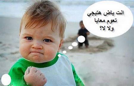 بالصور صورمضحكه جداجدا جدا فيس بوك , خلفيات تموت من الضحك 5772 6