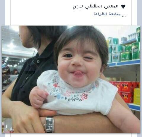 بالصور صورمضحكه جداجدا جدا فيس بوك , خلفيات تموت من الضحك 5772 9