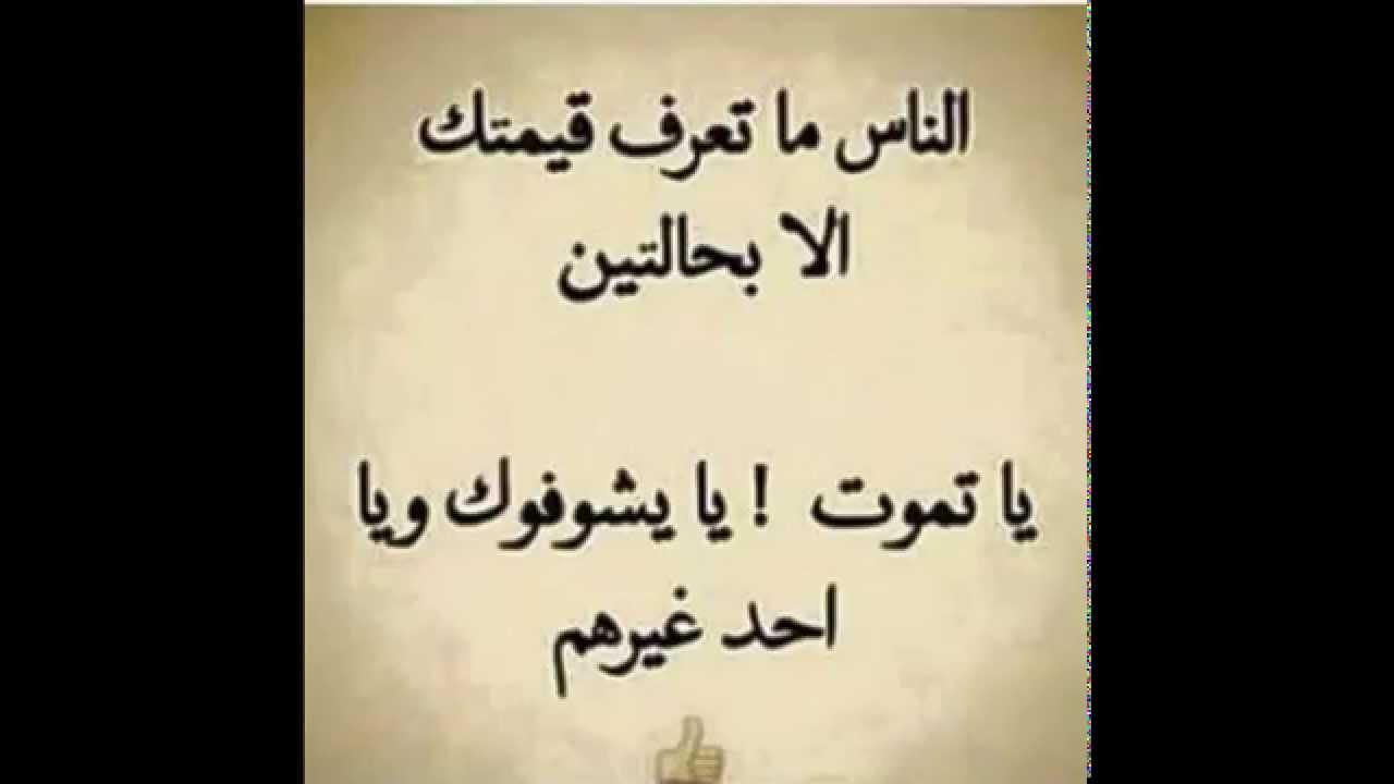بالصور شعر حزين قصير , ابيات نثرية روعه 5781 1
