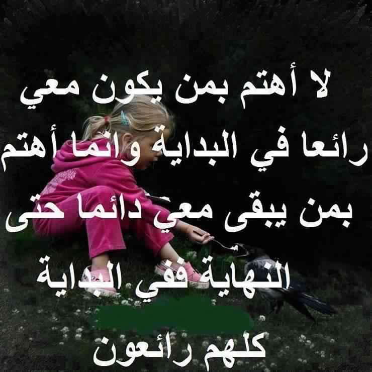 بالصور شعر حزين قصير , ابيات نثرية روعه 5781