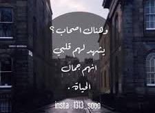 بالصور رسالة الى صديقتي , اجمل الرسائل لصديقتي 1773 13 225x165