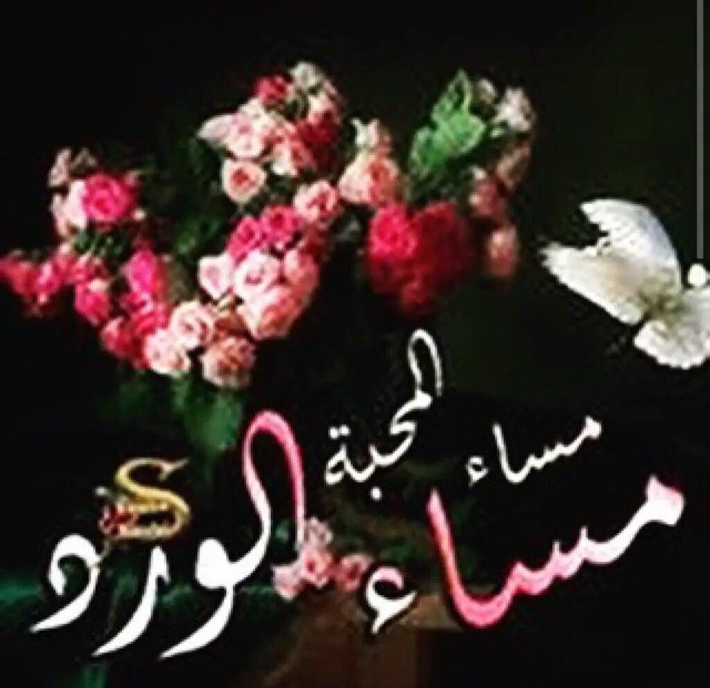 بالصور مساء المحبة , مساء الكلمة الحلوة علي الناس 2316 3