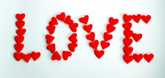 صور كلام حب ورومانسية , الحب هو الحياة