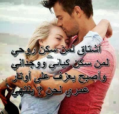 بالصور كلام حب ورومانسية , الحب هو الحياة 2325 3
