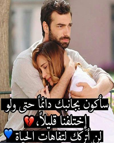 بالصور كلام حب ورومانسية , الحب هو الحياة 2325 4