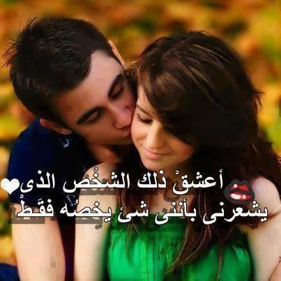 بالصور كلام حب ورومانسية , الحب هو الحياة 2325 6