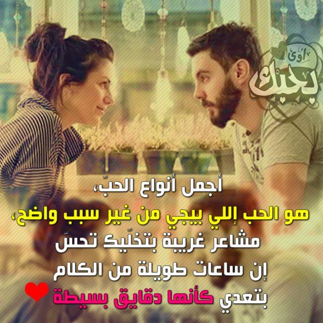 بالصور كلام حب ورومانسية , الحب هو الحياة 2325 7