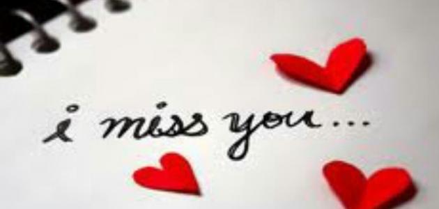 بالصور كلام حب ورومانسية , الحب هو الحياة 2325