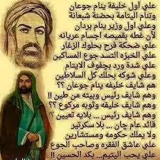 شعر عراقي شعبي , الشعر الشعبي العراقي غالبا شعر حزين