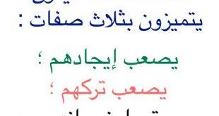 صوره مدح صديق غالي , الصديق وقت الضيق