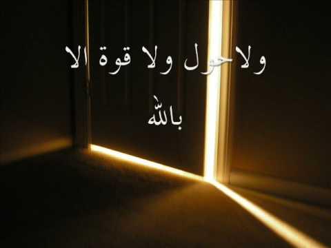 صورة دعاء الخروج من المنزل , اللهم احفظنا يارب العالمين