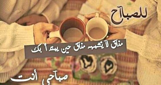 صور كلام عن صباح الخير , صور كلمات عن صباح الخير