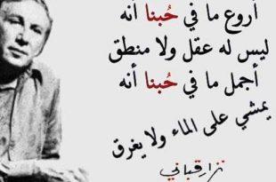 صورة كلام غزل فاحش , عبارات غزل وحب
