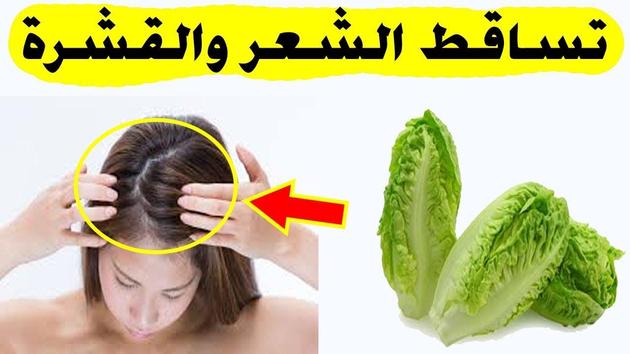 صورة علاج لتساقط الشعر , وصفات رائعه لتساقط الشعر 4060 1
