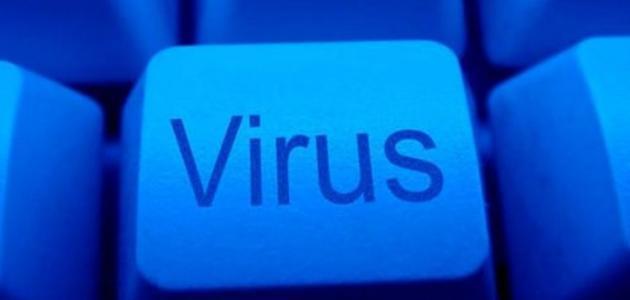 صورة تنظيف الجهاز من الفيروسات , افضل طريقه لازاله الفيروسات 4123 1