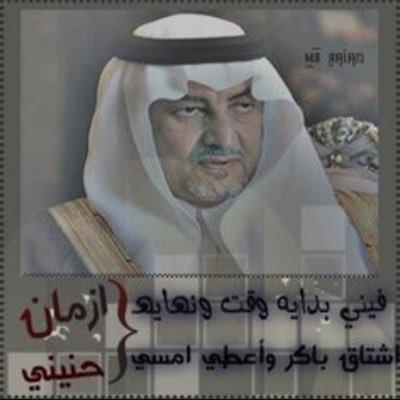 شعر خالد الفيصل اشعار خالد الفيصل قصة شوق