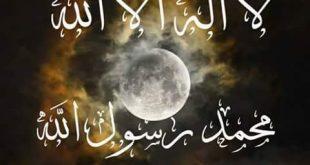 صوره اجمل صور اسلاميه , صور اسلامية رائعة جدا