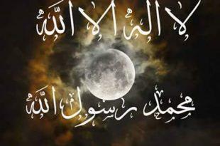 صورة اجمل صور اسلاميه , صور اسلامية رائعة جدا