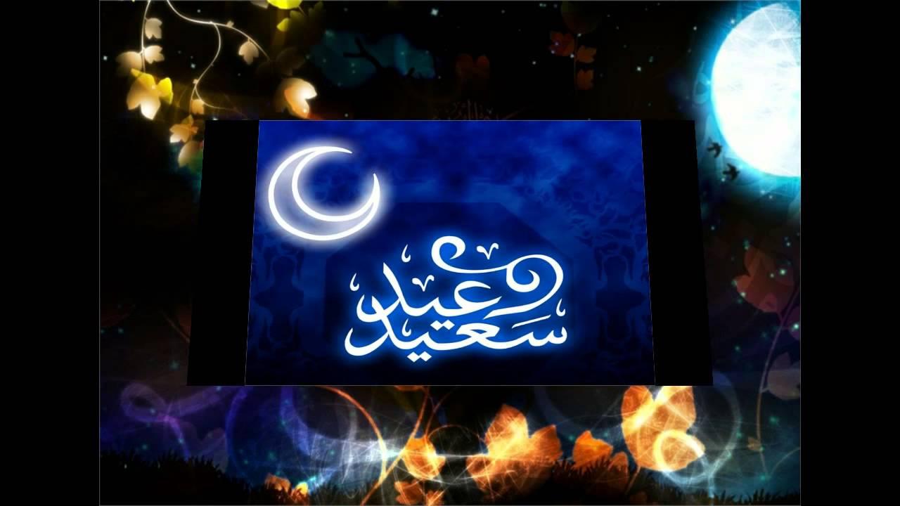 صوره صور لعيد الاضحي , احتفالات عيد الاضحى المبارك