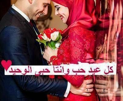 بالصور مسجات رومانسية , احلى رسائل حب وغرام 4427 7