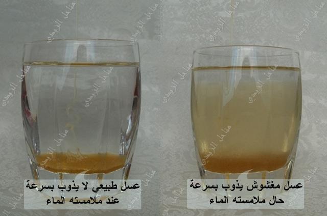 صوره كيف تعرف العسل الاصلي , الفرق بين العسل الطبيعي والمغشوش