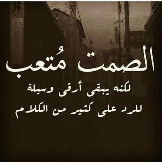 بالصور كلام مؤلم , الم و دموع وحزن 4509 6