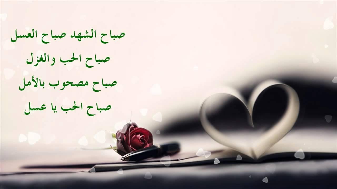 بالصور صباح الحب حبيبتي , صباح الرومانسية الرائعة 4517 1