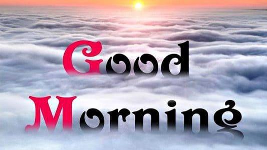 بالصور صباح الحب حبيبتي , صباح الرومانسية الرائعة 4517 5