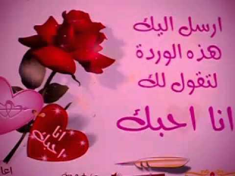 بالصور صباح الحب حبيبتي , صباح الرومانسية الرائعة 4517 7