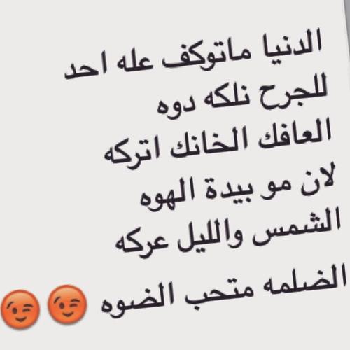 بالصور شعر شعبي عراقي عتاب , اشعار عراقيه فى العتب 4518 1